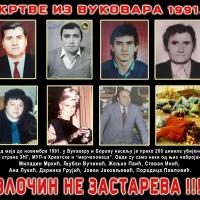 Сећање на убијену српску децу и цивиле - Десет прећутаних ствари која деца неће научити у Вуковару