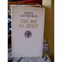 СВЕДОЧЕЊЕ: Брат Миле Алечковић о животу мале Љубице у дому Миле и Ива, васпитању и начину како је отета...