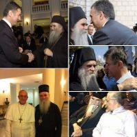 Роберт Жижић: Његовом високом преосвештенству Митрополиту Амфилохију