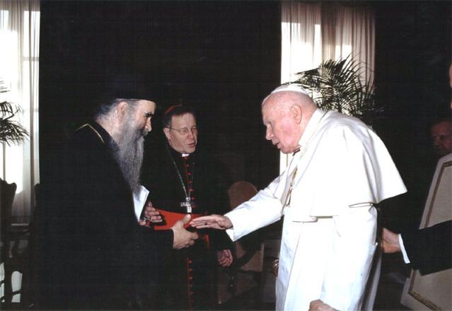 Rezultat slika za амфилохије и папа