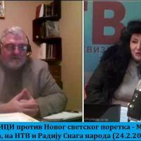 ИНФОРАТНИЦИ против Новог светског поретка: Миодраг Новаковић - Како је Србима подметнут Отпор (видео)