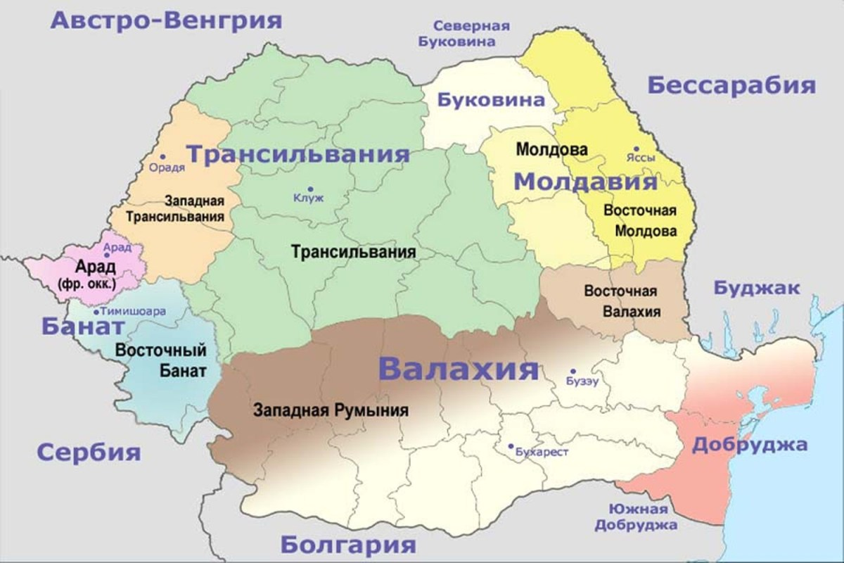 СРБИ, ВЛАСИ И РУМУНИЈА: Од Владислава до Николе