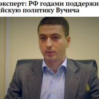 Стеван Гајић: Русија годинама подржава Вучићеву антируску политику
