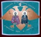 banner-slovenskog-drustva-200
