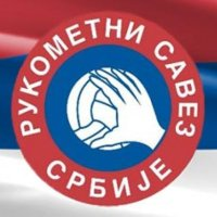 УГ КНТД Рукометном савезу Србије: Противуставне одлуке се не смеју поштовати а још мање примењивати!