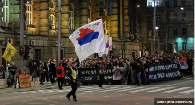 СРПСКА ОМЛАДИНА ВЛАСТИМА: Откажите утакмицу Србија-Косово или сносите последице