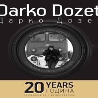 """НАЈАВА:  Промоција фотомонографије """"20 година у једној секунди"""" фоторепортера Дарка Дозета и ретроспективна изложба радова"""