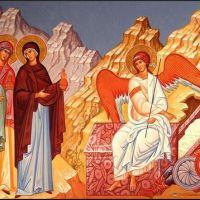 Срећан празник свим Хришћанкама - Дан Светих жена Мироносица!
