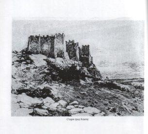Тврђава Херцега од Светог Саве Шћепана Косаче