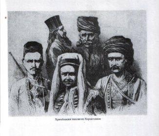 Хришћански типови ит Херцеговине, 19. век