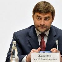 Сергеј Железњак: Пристанак на захтеве ЕУ довешће до распада Србије на протекторате НАТО-а и геополитичке катастрофе на Балкану