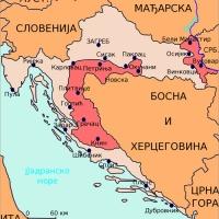 До сада необјављена студија историчара Вељка Ђурића (писана 1995 године): Пропаст Западне Србије