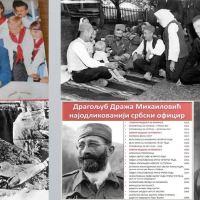 Срби, знајте, све је била лаж! Комунистичке лажи и подметачине о Дражи и Титу