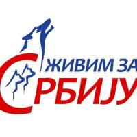"""ОСНОВАН ПОКРЕТ РОДОЉУБА - """"ЖИВИМ ЗА СРБИЈУ"""""""