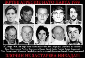 10 убијених грађана на Барваринском мосту - 30.05.1999.