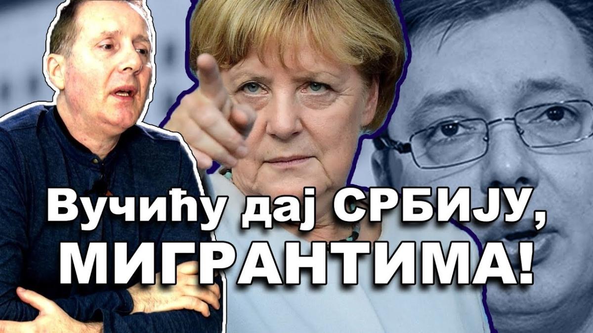 Проф. Зоран Буљугић – Србија је обећана МИГРАНТИМА