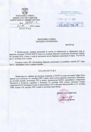 srdjan-nogo-ukradena-vazna-dokumenta-iz-ministarstva-odbrane-1