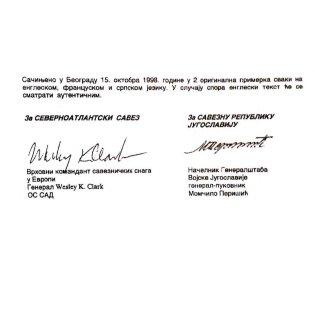 srdjan-nogo-ukradena-vazna-dokumenta-iz-ministarstva-odbrane-2