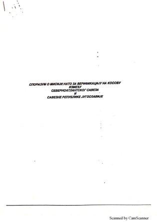 srdjan-nogo-ukradena-vazna-dokumenta-iz-ministarstva-odbrane