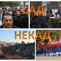 Aнонимни дописник из Косовске Митровице: Мој град херој постао је град мафије, страха и криминала...