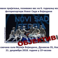 """НАЈАВА ИЗЛОЖБЕ """"Објективно"""": Шеста годишња изложба фоторепортера Новог Сада и Војводине"""