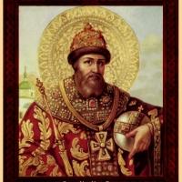 Одговор руског Цара Ивана Грозног протестантском мисионару