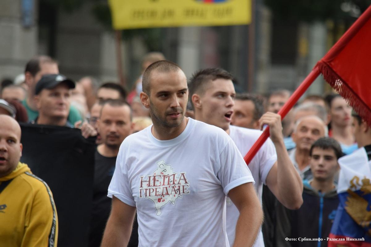 СРБИН.инфо: СРАМОТА - БИА приводила и задржавала превентивно патриоте током Путинове посете