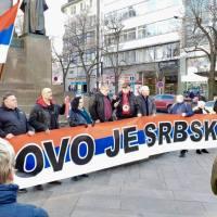 "ЧЕШКА: Протест против ""независности"" - Удружење грађана Přátelé Srbů na Kosovu a Metochii ""KOSOVO JE SRBSKO!""  (фото, видео)"