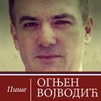 baner_ognjen_vojvodic