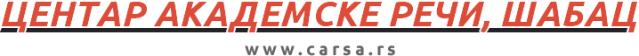centar-akademske-reci-carsa-logo