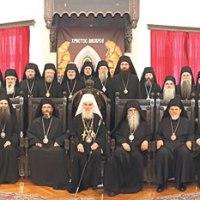 Отворено писмо Његовој Светости Патријарху Иринеју и Епископима Српске Православне Цркве
