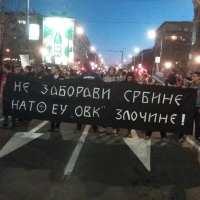 20 година агресије на СРЈ: АНТИ-НАТО ПРОТЕСТ - УЖИВО (ВИДЕО)