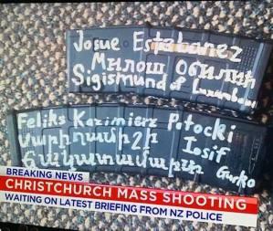 imena na oruzju (2)