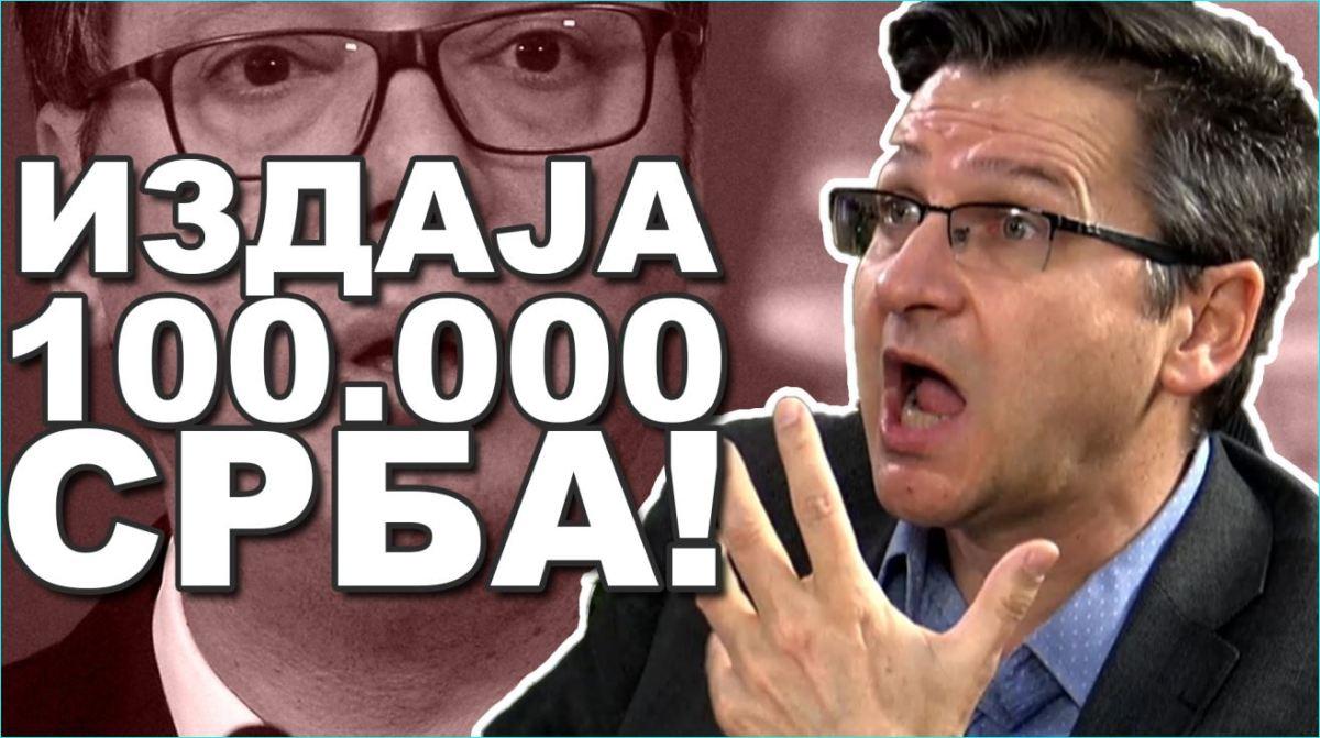 Kовић: Вучић предаје 120.000 Срба Тачију и Харадинају (ВИДЕО)