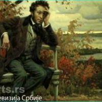 Пушкин и Срби - гроф Сава Владисавић Рагузински и Михаило Милорадовић