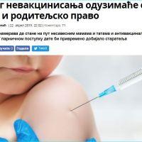 """Србија као ЕУшвиц: Мери Холанд - """"Ниједна влада и ниједна земља нема право да спроводе присилну вакцинацију без сагласности родитеља или старатеља или да је спроводе у школама или дечијим вртићима без пристанка родитеља"""""""