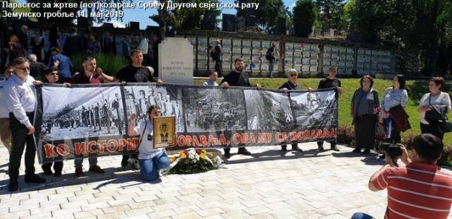 Молитвени скуп Србима Козаре и Поткозарја убијеним у логору НДХ-Земун (видео) 2