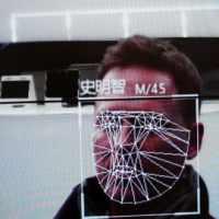 """Сан Франциско први забранио технологију препознавања лица - У Србији Народна банка одлучила да грађани тако """"могу да плаћају рачуне""""?!"""