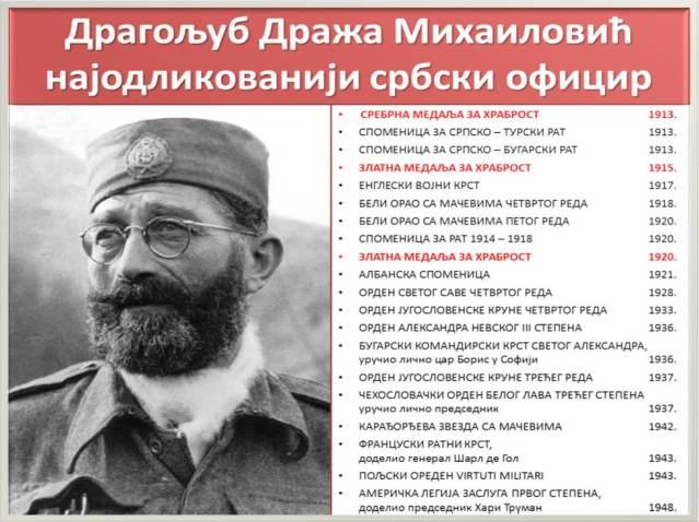 dragoljub draza mihailovic najodlikovaniji srpski oficir